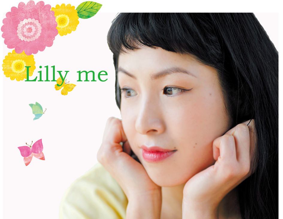 Lilly me(リリーミー) official web site